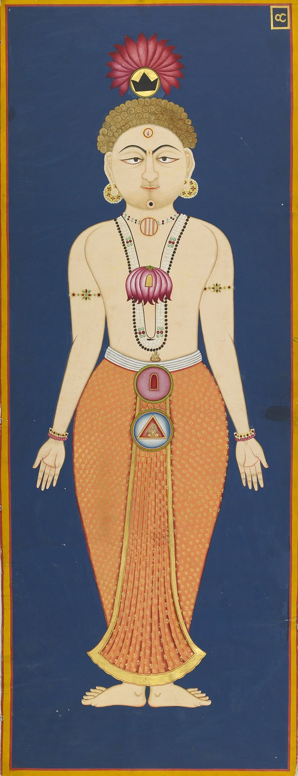 The Chakras of the Subtle Body(folio 4 from the Siddha Siddhanta Paddhati Jodhpur, Rajasthan, 1824)