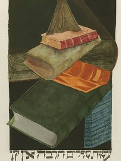 Leonard Baskin. Of the making of books there is no end. Watercolor on heavy wove paper. Illustration of Ecclesiastes 12.12.