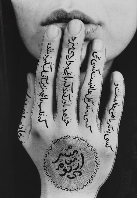 02-Shirin_Neshat_Women_of_Allah_Untitled
