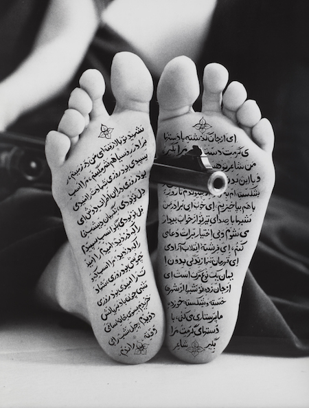 03-Shirin_Neshat_Women_of_Allah_Allegiance_with_Wakefulness